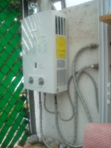 Calentadores de depósito, instantáneos o solares...